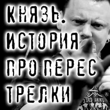 QR code 27 Александр Балунов
