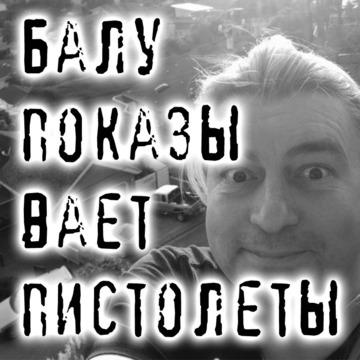 QR code 28 Alexander Balunov