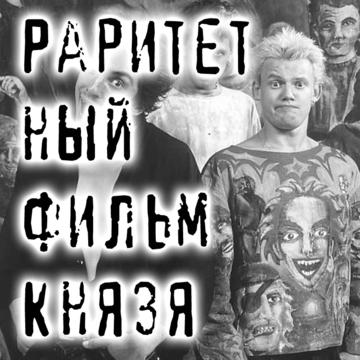 QR code 29 Alexander Balunov