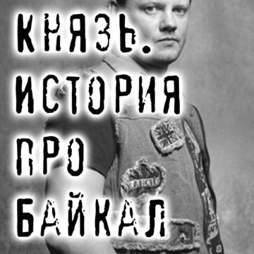 QR code 30 Александр Балунов