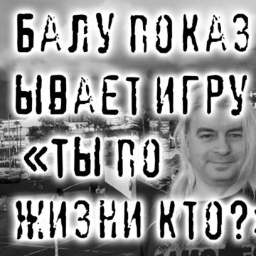 QR code 40 Alexander Balunov