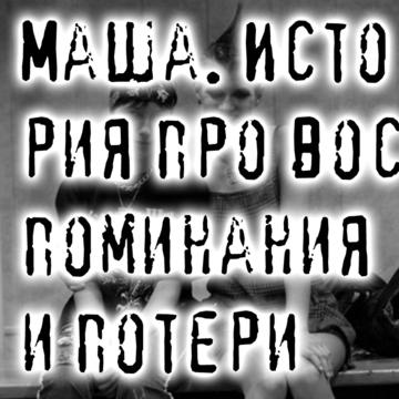 QR code 41 Александр Балунов