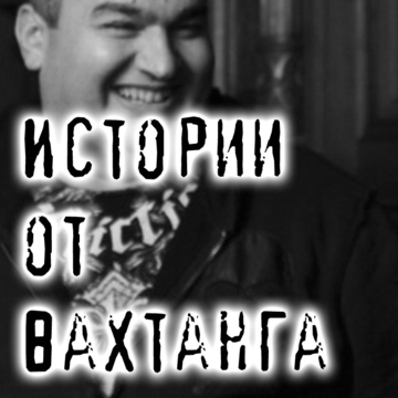 QR code 45 Александр Балунов