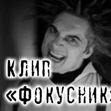QR code 46 Александр Балунов