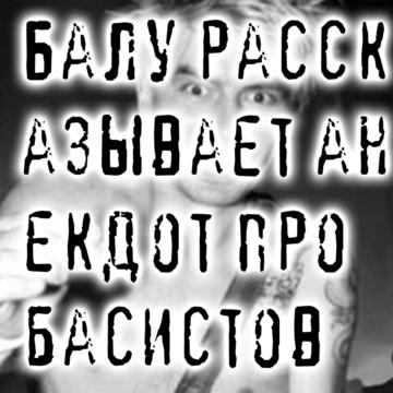 QR code 48 Alexander Balunov