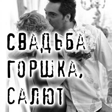 QR code 53 Александр Балунов