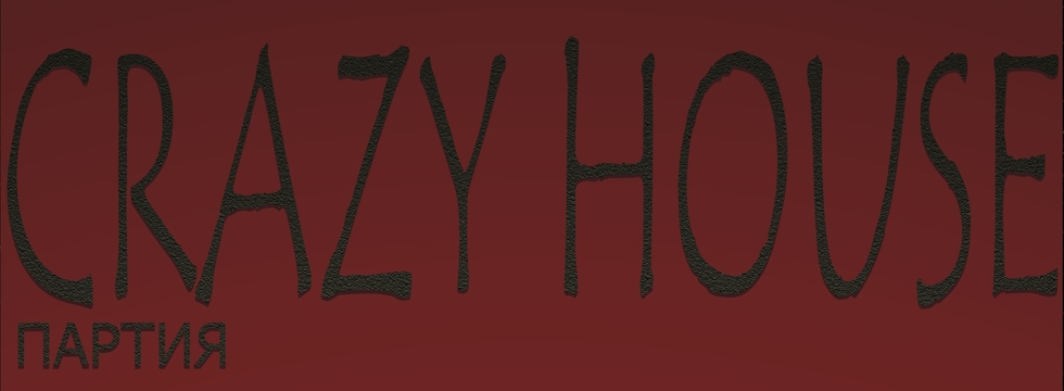 1495442482_crazy_house_9_9__1__banner