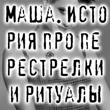 QR code 31 Александр Балунов