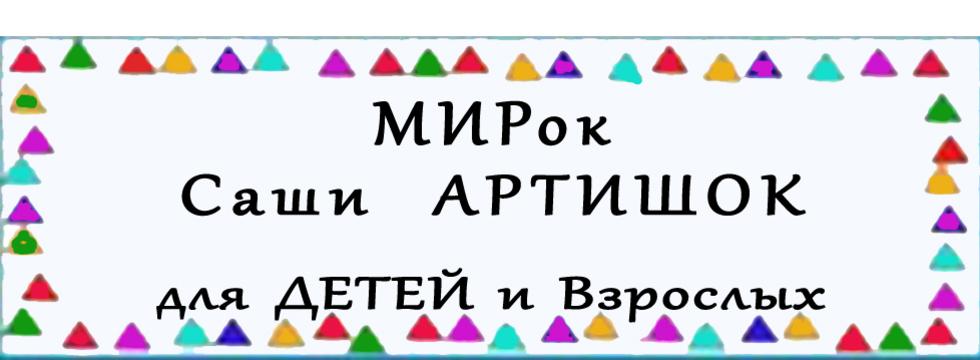 1499016912_mirok__banner