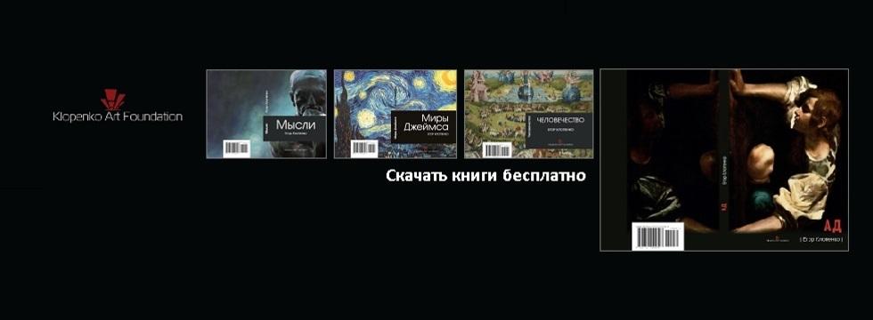 1506877892_oblozhka_kroogi_banner