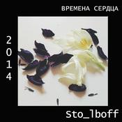 1508408106_oblozhka_new_weekly_top