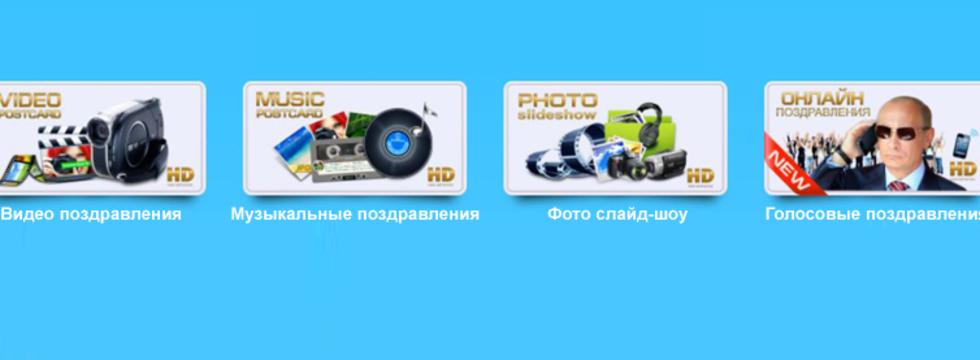 1508499529_myvitv_banner
