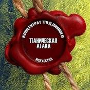 1508539885_oblozhka_new_weekly_top