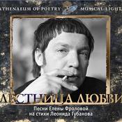 1512131707_oblozhka_dlya_promo_new_weekly_top