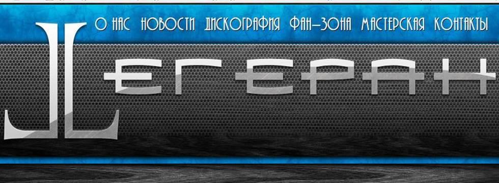 1516303048_risunok1_banner