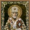 ikona-v-dar