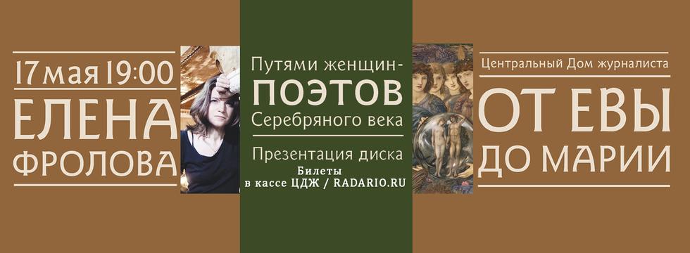 1524643397_bezimeni-8_kopiya_banner