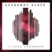 1527582384_vladimir_lunyov__1__new_weekly_top