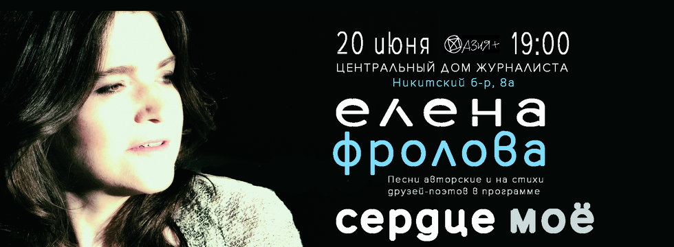 1527585736_kroogi_kopiya_banner