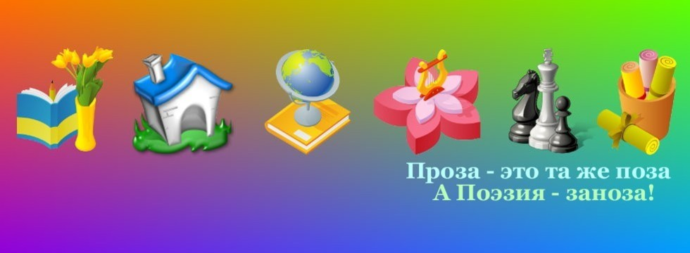 1533689943_bankrug_banner