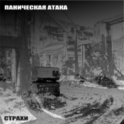 1537023864_oblozhka_1_new_weekly_top
