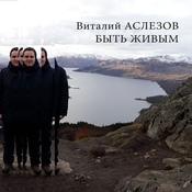 1538771448_2018__byt_zhivym_new_weekly_top