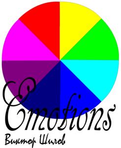 Logo_of_album.png