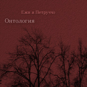 1542373656_ontology_cover_croped_new_weekly_top