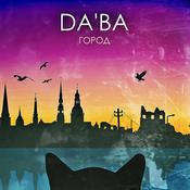 1542374731_gorod_-_da_ba_front_new_weekly_top