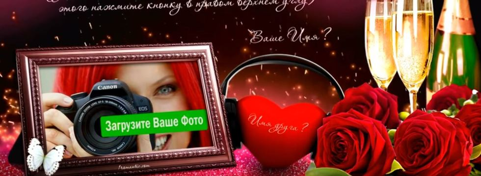 1544998459_snimok_banner