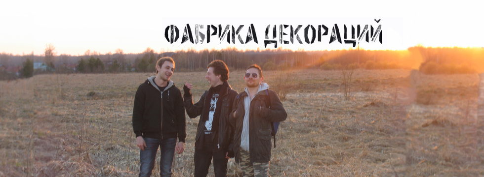 1548251630_shapka_youtube_fd2_banner