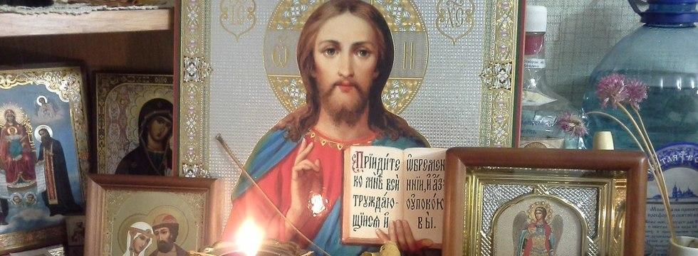 1551192143_chtenie_evangeliya_i_pesnya_kniga_lyubvi_banner