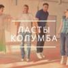 LastyKolumba