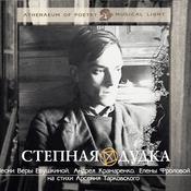 1567437951_tarkovskiy_oblozhka_new_weekly_top