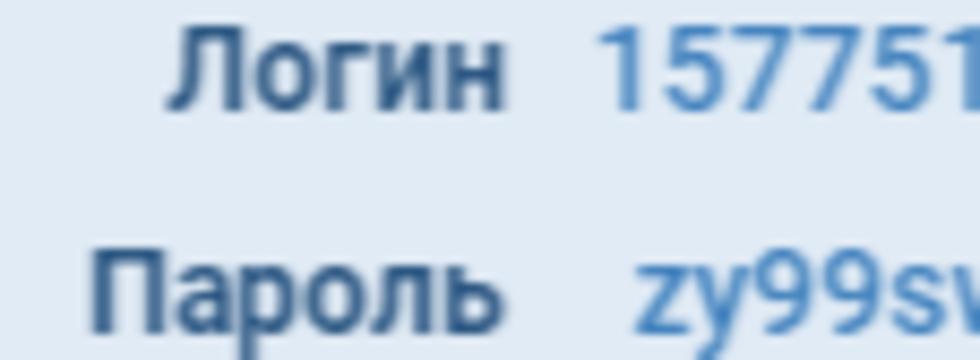 1577457607_1xbet_157751355_27