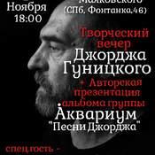 1604794083_dzhordzh_new_weekly_top