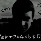 1306513335_stasaygustov_434862_cover_new_weekly_top
