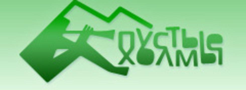 1374542987_ph_logo_banner