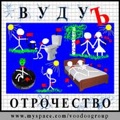 1306495903_voodoogroup_455964_cover_new_weekly_top