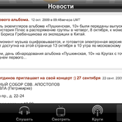 1307058668_screenshot_2009