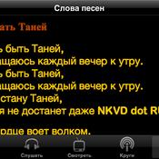 1307058621_screenshot_2009