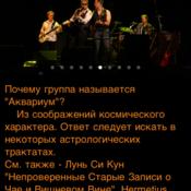 1307058593_screenshot_2009