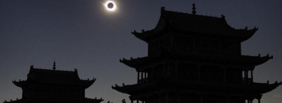 1374513562_pagoda_7_banner