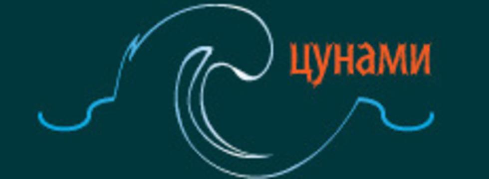 1374506808_logo_banner