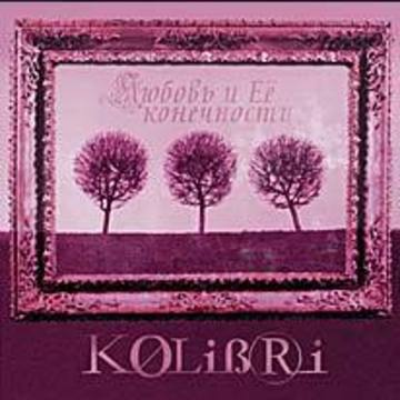 Lubov i Eje Konechnosti (Love and It's Endings) Kolibri