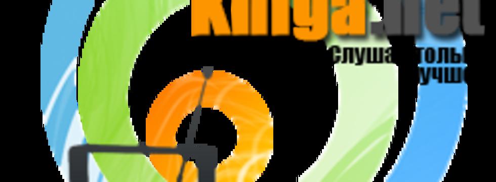 1374506744_logo_banner