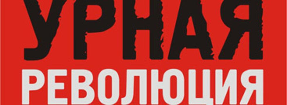 1374524053_kopiya_2422_banner