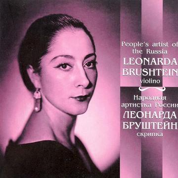 А.Шнитке - СОНАТА № 1 Leonarda Brushteyn 1935-1999