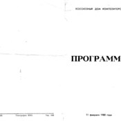 1306588269_1980