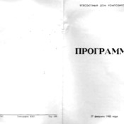 1306588125_1980